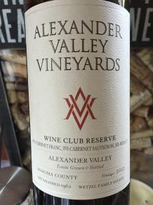 alexander valley vineyards wine club reserve
