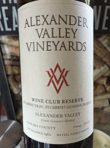 alexander valley vineyards wine club reserve