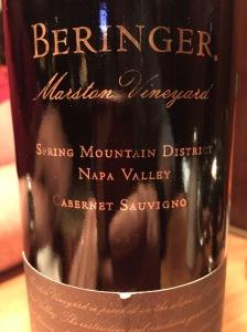beringer marston vineyard