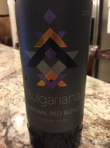 bulgariana imperial red blend